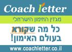 coachletter_logo