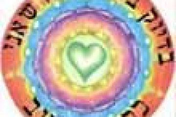 איך לאהוב ולקבל את עצמי – טיפים להעצמה אישית